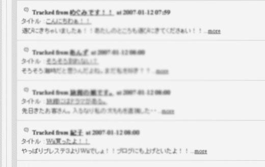 b0015157_10354498.jpg