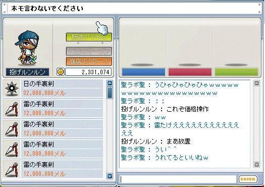 e0110864_146066.jpg