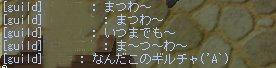 b0069074_1915712.jpg