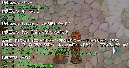 f0073578_02461.jpg