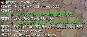 f0073578_032971.jpg