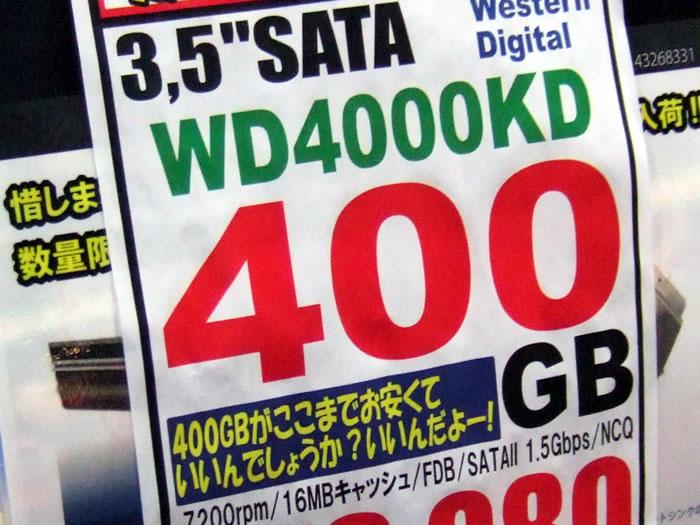 f0004387_18531548.jpg