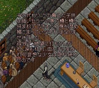 b0096491_316365.jpg