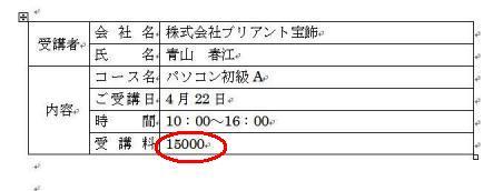d0030994_16483044.jpg