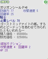 b0094998_12181422.jpg