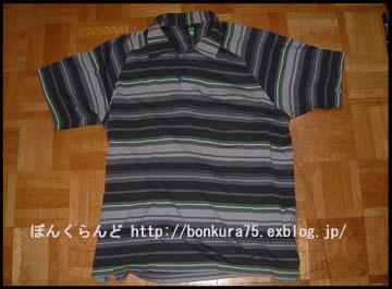 b0080809_10182627.jpg