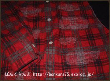 b0080809_1162651.jpg