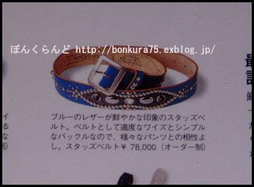 b0080809_90362.jpg