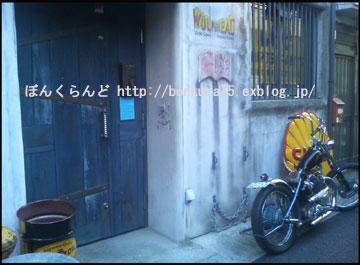 b0080809_983445.jpg