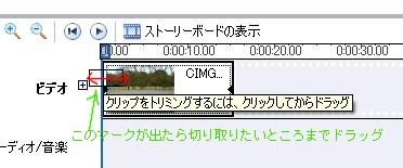 d0048312_19263582.jpg