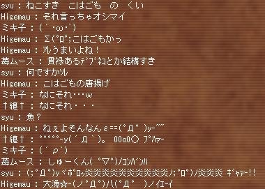 e0065417_10271324.jpg