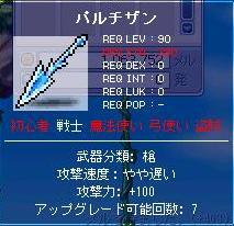 f0048418_8422539.jpg