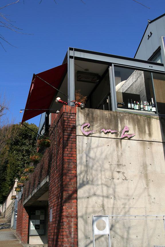1 Jan 2007 神戸(北野)_b0023523_18445242.jpg
