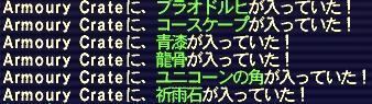 c0030434_2013121.jpg