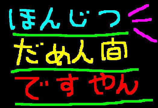f0056935_231044.jpg