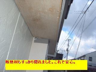 f0031037_20353899.jpg