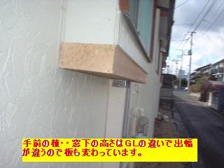 f0031037_20365063.jpg