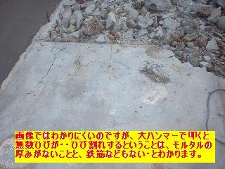 f0031037_20374254.jpg