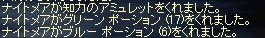 f0099238_17295874.jpg