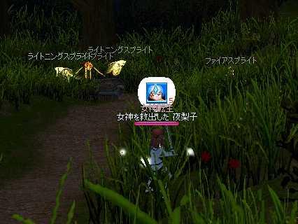 e0013141_8123093.jpg