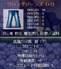 b0105946_11283125.jpg