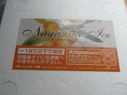 f0070546_12514912.jpg