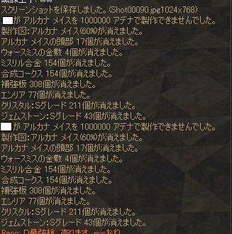 d0080448_4361048.jpg