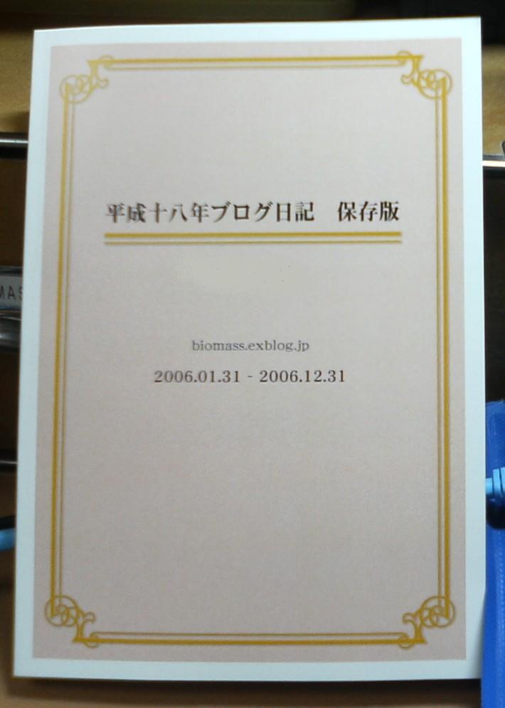 f0057955_1951039.jpg
