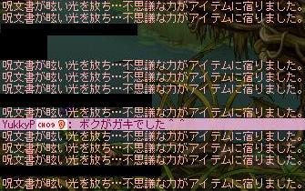 b0089857_74314100.jpg