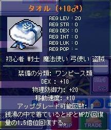 b0089857_7432372.jpg