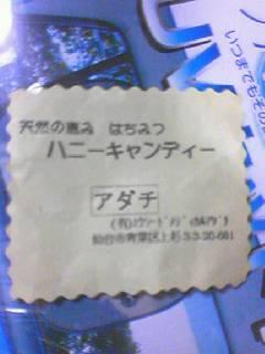 f0091057_2037329.jpg