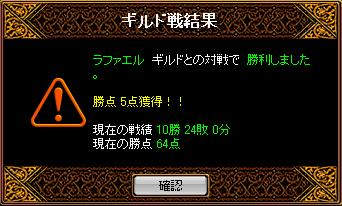 e0101858_1675740.jpg