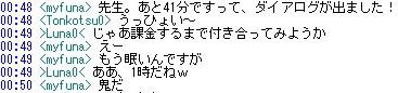 c0074259_1444393.jpg