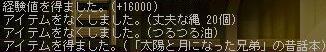 f0047359_9234854.jpg