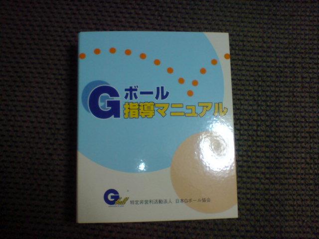 b0085469_02177.jpg