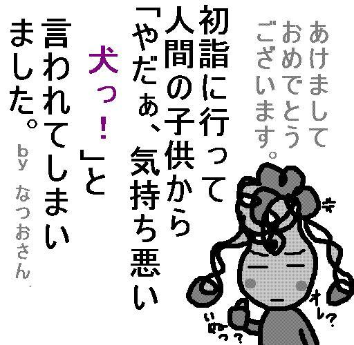 f0096569_18241527.jpg