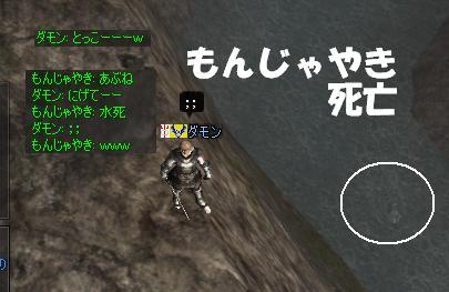 b0078274_19442861.jpg