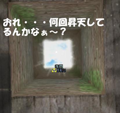 b0078274_19472428.jpg