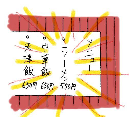 c0104686_22115843.jpg