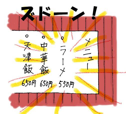 c0104686_2281919.jpg