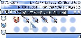 f0065197_17134089.jpg