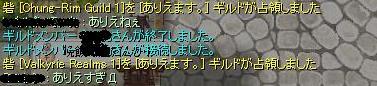 f0066100_22384936.jpg