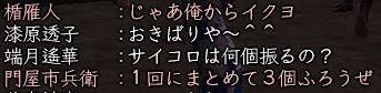 a0032309_814935.jpg