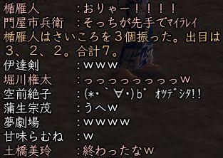 a0032309_8155270.jpg