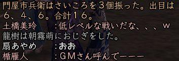 a0032309_818742.jpg