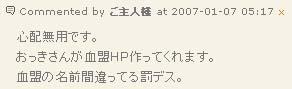 c0012810_169784.jpg