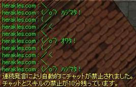 c0003919_454828.jpg