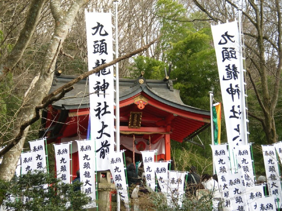 九頭龍神社月次祭_d0091021_0534334.jpg