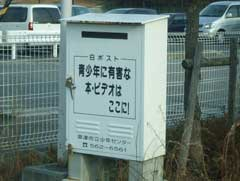 立命館大学 琵琶湖草津キャンパス_b0054727_13474117.jpg