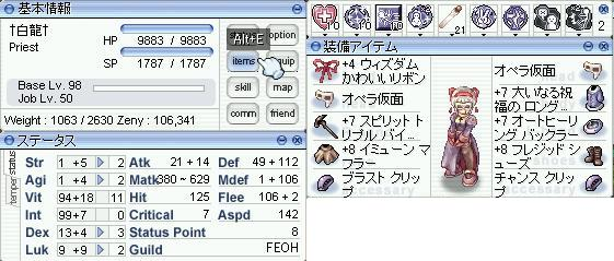 f0015832_0355635.jpg